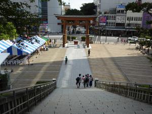 Utsunomiya_futara